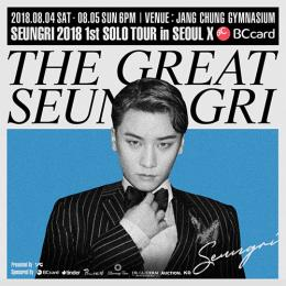 SEUNGRI 2018 1ST SOLO TOUR [THE GREAT SEUNGR]公式ツアー