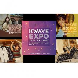 2017 KWAVE-EXPO 2017 in COEX KWAVE ファンミーティング
