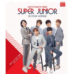 2017 LOTTE DUTY FREE SUPER JUNIOR IN STAR AVENUE